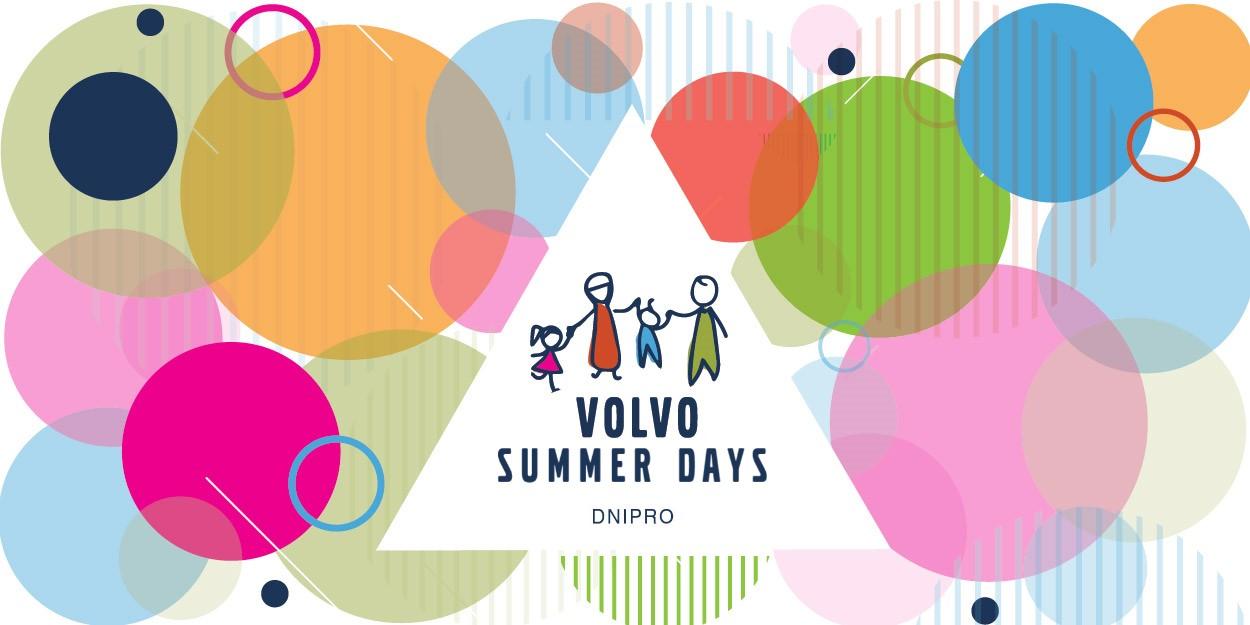Volvo Car-Дніпро запрошує на свято!