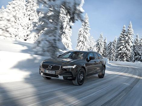 Продажі Volvo Cars в Україні зросли на 86%
